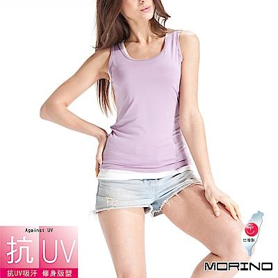女內搭 抗UV速乾女背心-紫色  MORINO摩力諾