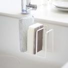 【YAMAZAKI】Plate海綿收納架★衛浴收納/廚房收納/雜物架