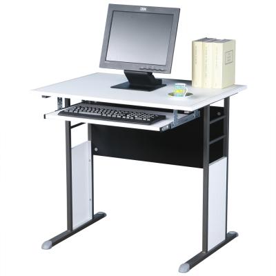 Homelike 巧思辦公桌 炫灰系列-白色仿馬鞍皮80cm(附鍵盤)