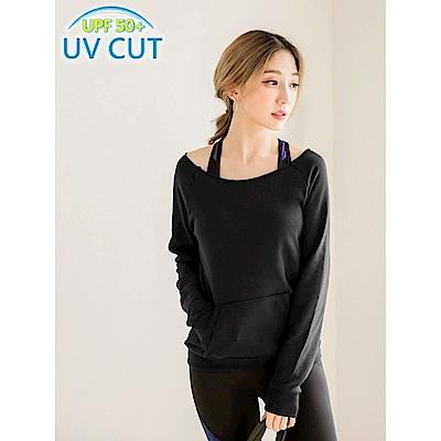 台灣品質世界同布抗UV口袋衛衣上衣