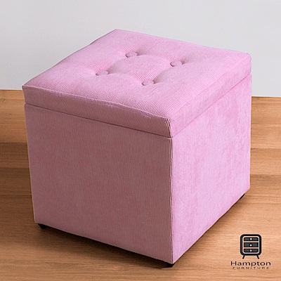 漢妮Hampton亞緹拉釦儲物椅-燈芯絨-粉紅