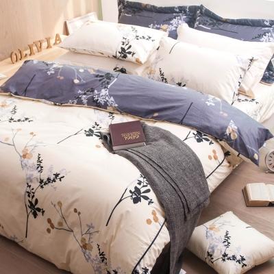 OLIVIA  和風光影 雙人全鋪棉床包冬夏兩用被套四件組 歐枕