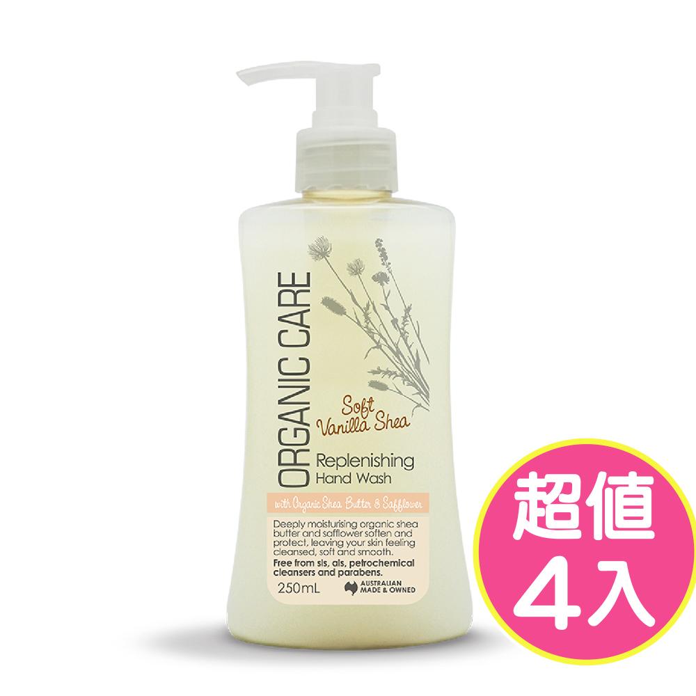 澳洲Natures Organics 植粹溫和滋養洗手乳(香草牛油果)250mlx4入