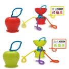 美國Grapple 三爪玩具俏吸盤