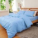 La Lune 玩色彩壓花雲絲絨單人2件式床包組 地中海藍