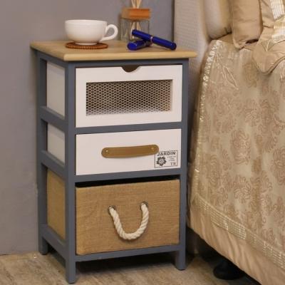 Asllie卡爾三抽收納櫃/邊櫃/電話櫃/床頭櫃-33x30x55cm(免組)