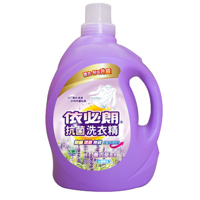 依必朗抗菌防蹣洗衣精(薰衣草)3200g