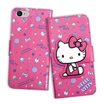 Hello Kitty iPhone 8/iPhone 7 閃粉絲紋皮套(甜點桃...