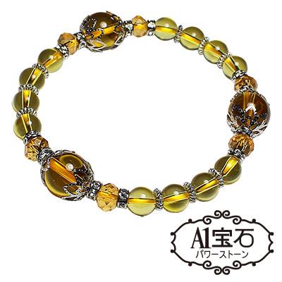 A1寶石 晶鑽招財黃水晶手鍊