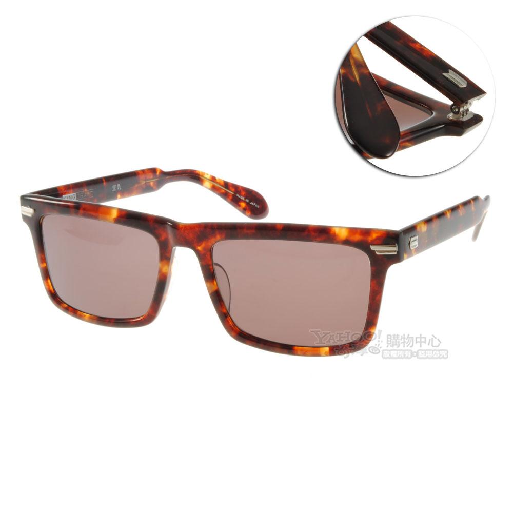 KING CRAFT太陽眼鏡 日本鯖江手造/彩紋琥珀# KIS15 C02
