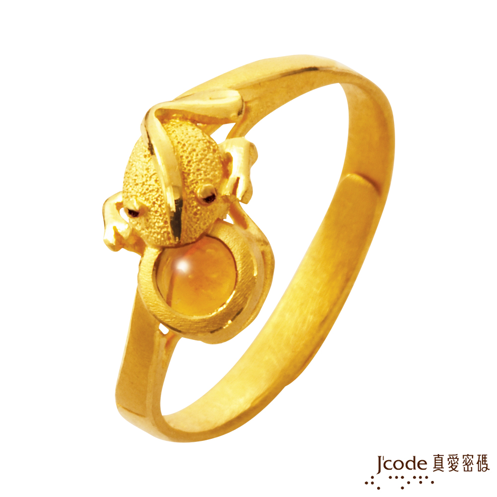 J'code真愛密碼 金蟾戒黃金戒指-小