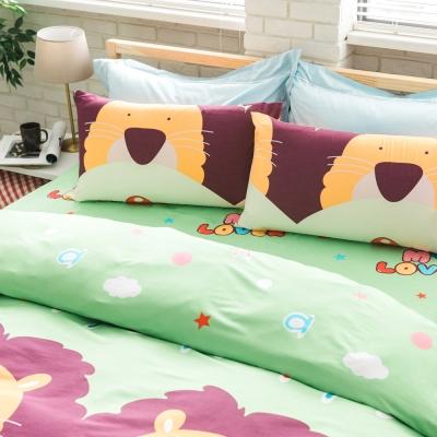 美夢元素 台製天鵝絨-枕套床包二件式-單人  (獅子王)