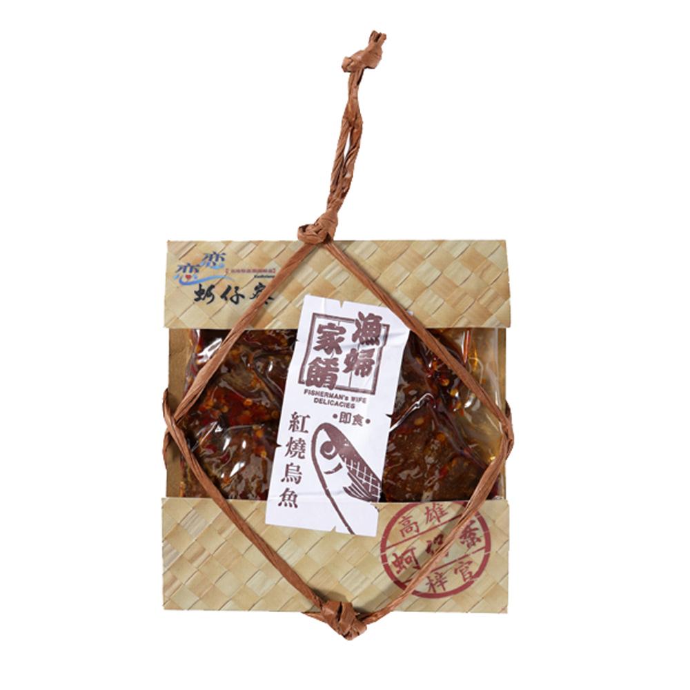 戀戀蚵仔寮 漁婦家餚黃金烏魚排-辣味(150g)