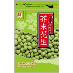冠億 台灣土豆王-芥末花生(150g)