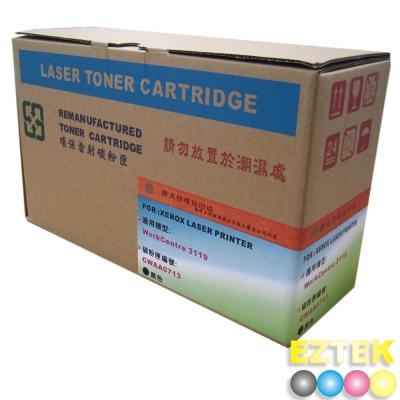 EZTEK Fuji-Xerox CWAA0713 高品質環保碳粉匣