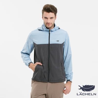 【LACHELN】時尚拼接透氣防曬外套-淺藍(L71M507)