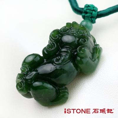 石頭記 碧玉貔貅項鍊-納財平安(大)