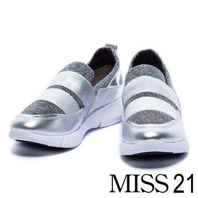 休閒鞋 MISS 21 超個性運動風金蔥絲布拼接真皮厚底休閒鞋-銀
