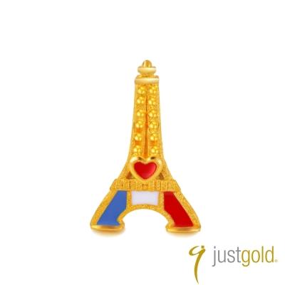 鎮金店Just Gold 黃金單耳耳環- 繽紛派對(巴黎鐵塔)