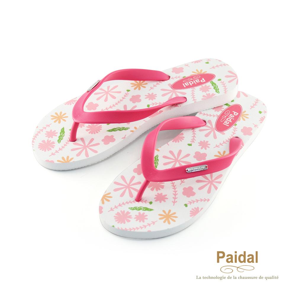Paidal 小花海灘拖鞋人字拖鞋-粉紅