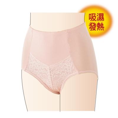 日本犬印 溫宮發熱美臀褲 M/L/LL/3L