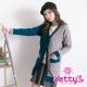 betty-s貝蒂思-雙色背後閃電長版針織外套-綠