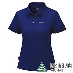【ATUNAS 歐都納】女款防曬除臭抗菌休閒短袖Polo衫 A-P1605W 深藍