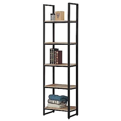 AT HOME-哈佛2.3尺梧桐鐵架開放收納書櫃(68*40*192cm)