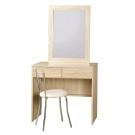 Bernice-安娜2.7尺化妝鏡台桌椅組(四色可選)81x43x159cm