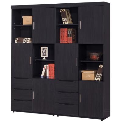 時尚屋 米樂黑5.3尺書櫃 寬160cm