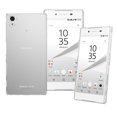 Metal-Slim-Sony-Xperia-Z5