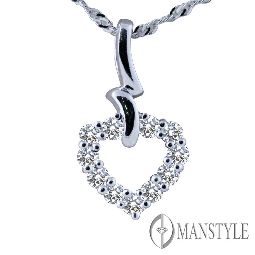 MANSTYLE 愛妳的心情 鑽石墜子