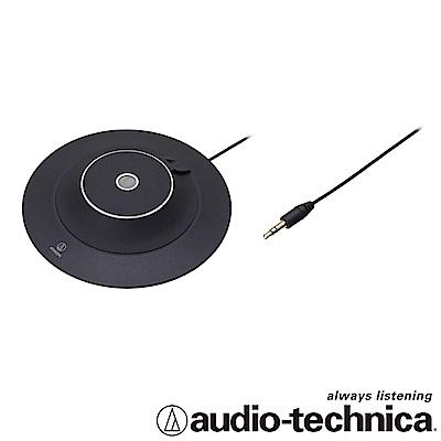 audio-technica  聲道麥克風 AT9922PC