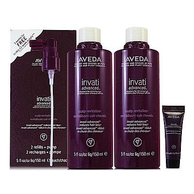 AVEDA 蘊活菁華滋養液150ml*2環保包/升級版-贈蘊活菁華潤髮乳10ml(升級版)