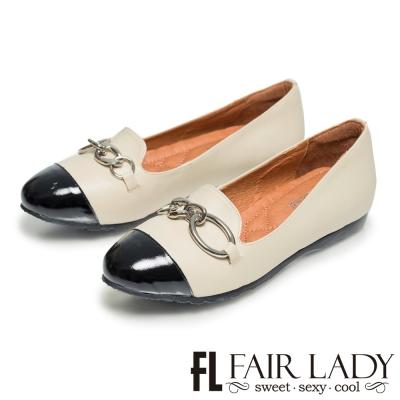 Fair Lady 不對稱拼接鏈環圓頭樂福鞋 米