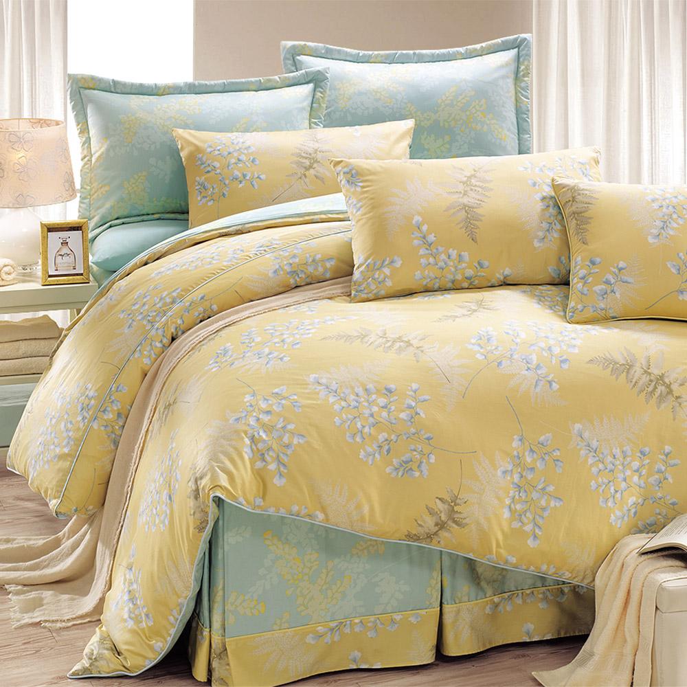 鴻宇HongYew 300織精梳棉 葛菈芙-黃  雙人加大七件式兩用被床罩組