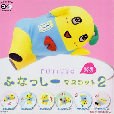 日本正版授權 全套6款 船梨精 杯緣子 P2 第二彈 裝飾 扭蛋 奇譚