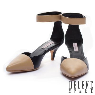 跟鞋 HELENE SPARK 前衛優雅撞色瑪麗珍尖頭跟鞋-米