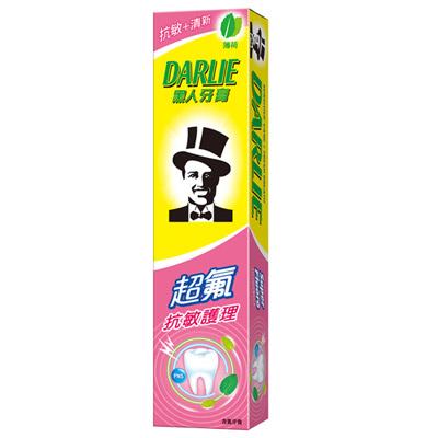 黑人 超氟抗敏護理牙膏 140g