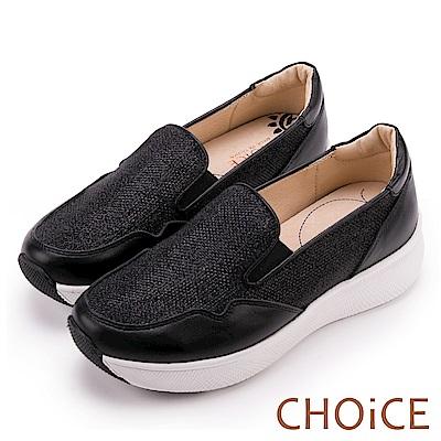 CHOiCE 率性簡約 牛皮拼接金蔥布料舒適休閒鞋-黑色