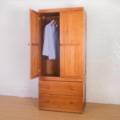 Bernice-伯特2.9尺實木雙門二抽衣櫃-88x62x202cm