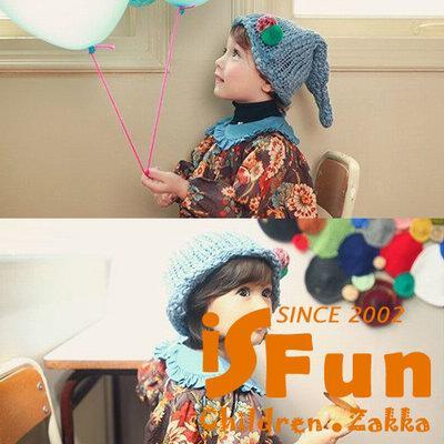 iSFun 彩色球球 毛線尖尖帽 三色可選