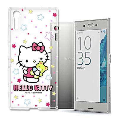 Hello Kitty SONY Xperia XZ 彩繪空壓手機殼(星星)
