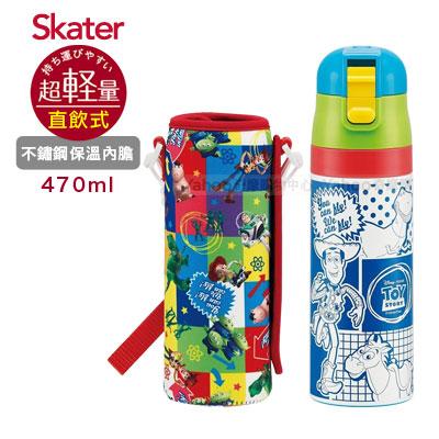 Skater不鏽鋼直飲保溫水壺附外袋 470ml 玩具總動員TOY