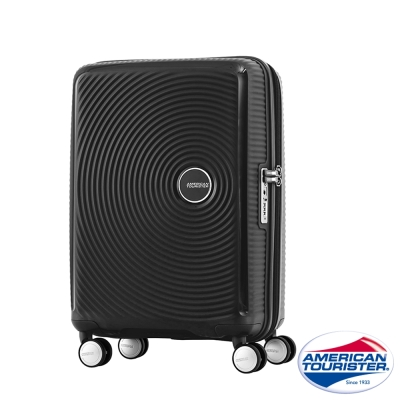 AT美國旅行者 20吋Curio立體唱盤刻紋硬殼TSA登機箱(黑)
