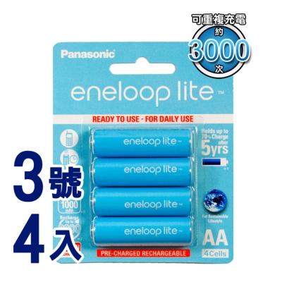 Panasonic-enelooplite低自放3號鎳氫充電電池-藍鑽輕量款(4入)