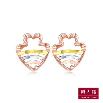 周大福 網路獨家款式 三色熱帶魚18K金耳環