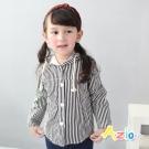 Azio Kids 童裝-外套 直條紋抽繩連帽外套(黑)