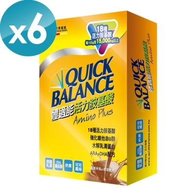 Quick Balance 體適能活力胺基酸(3包/盒)x6入組