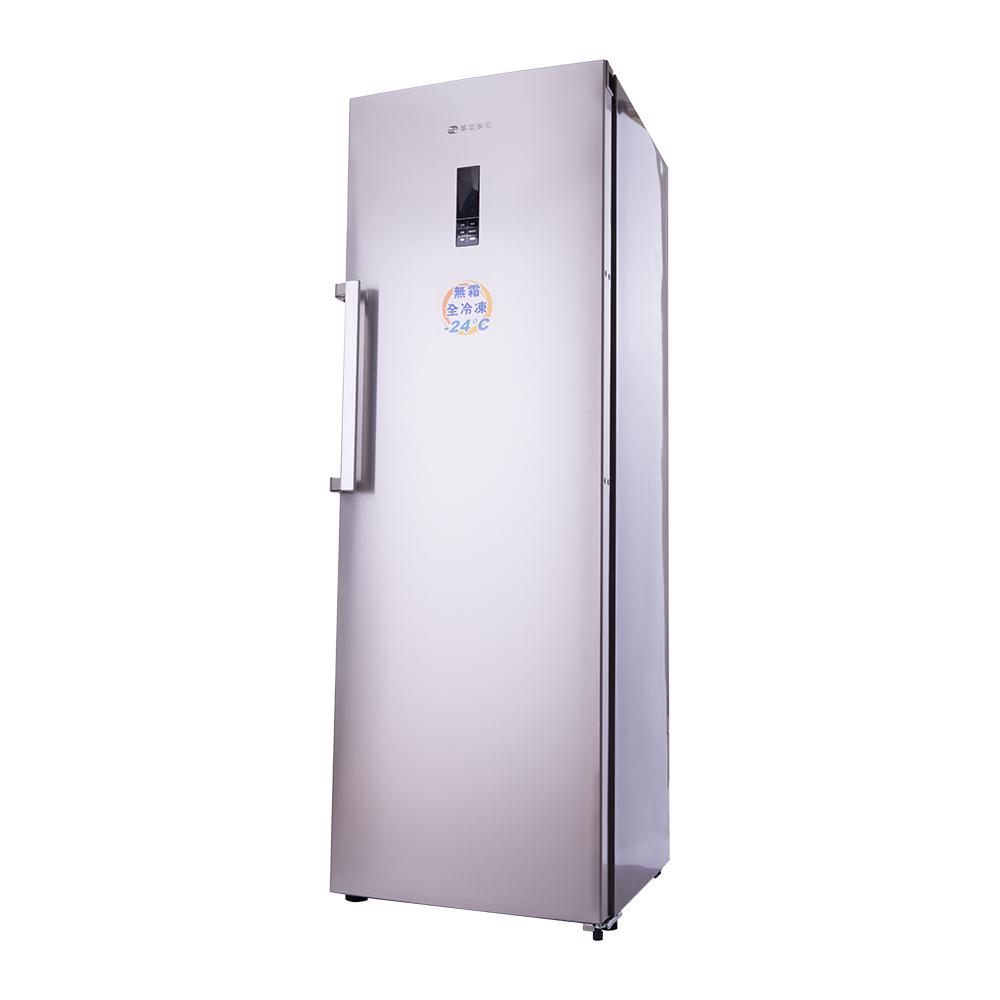 華菱250公升直立式冷凍冰櫃HPBD-250WY